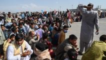 أزمة نزوح الأفغان تبدأ من مطار كابول (وكيل كوشار/ فرانس برس)