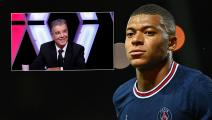 https://www.gettyimages.com/detail/news-photo/paris-saint-germains-french-forward-kylian-mbappe-reacts-news-photo/1234780993