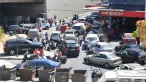 وقود لبنان/ حسين بيضون