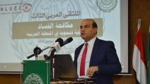شوقي الطبيب - رئيس مكافحة الفساد السابق في تونس - فيسبوك