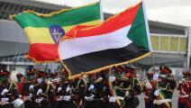 السودان وإثيوبيا (تويتر)