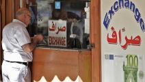 الليرة اللبنانية (جوزيف عيد/فرانس برس)