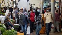 أسواق المغرب (فتحي بلعيد/فرانس برس)