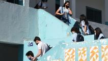 من معهد في تونس العاصمة (فتحي بلعيد/Getty)