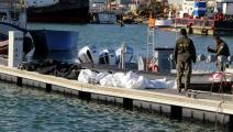 جثث مهاجرين سريين في تونس (حسام الزواري/ فرانس برس)