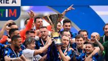 إنطلاق الدوري الإيطالي: بطل مُجرد من النجوم ويوفنتوس من أجل العودة
