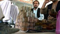 صرافة واموال واسواق أفغانستان (Getty)