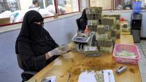 بنك في اليمن (فرانس برس)