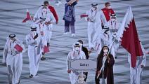 olympics Qatar 2020