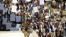 اليمن (محمد حويس/ فرانس برس)