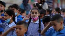 عودة المدارس في فلسطين (عباس موماني/ فرانس برس)
