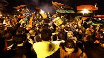 libya fans