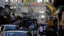 مخيم عين الحلوة في لبنان (جوزيف عيد/ فرانس برس)