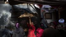 خبز مصر (Getty)