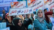 فعاليات ضد سياسات الأونروا في غزة (العربي الجديد)