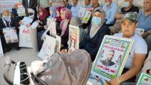 من اعتصام لأهالي الأسرى الفلسطينيين المضربين في البيرة (العربي الجديد)
