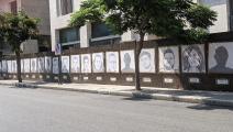 جدار عليه رسومات ضحايا تفجير 4 آب في بيروت/العربي الجديد