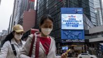 بورصة هونغ كونغ تكبدت أكبر الخسائر خلال يوليو (Getty)