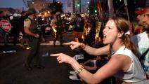 مظاهرات شعبية ضد الحرب الأميركية في  العراق (getty)