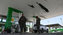 محطات الوقود في كابول تعاني من قلة الزبائن بعد ارتفاع الأسعار (Getty)