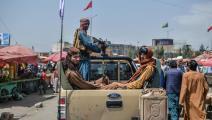 انسحاب القوات الأميركية وصعود طالبان يهدد بفراغ أمني في آسيا (Getty)