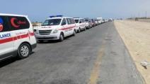 سيارات إسعاف من الجانب الليبي من معبر رأس جدير (فيسبوك)
