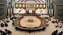 قمة بغداد (المكتب الحكومي لرئاسة الوزراء)