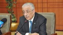 وزير التربية والتعلمي المصري طارق شوقي (فيسبوك)