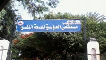 الأرض المستولى عليها مخصصة لإنشاء مشفى لعلاج الاضطرابات النفسية عند الأطفال (فيسبوك)