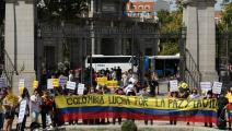 احتجاجات في مدريد ضدّ زيارة الرئيس الكولومبي إلى إسبانيا، 12 أيلول/ سبتمبر الجاري (Getty)