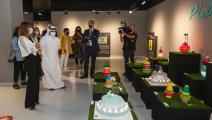 معرض بحار البلاستيك- العربي الجديد