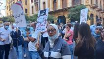 تحرك المودعين في مصارف لبنان احتجاجاً على استمرار احتجاز أموالهم (الوكالة الوطنية للإعلام)