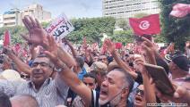 تظاهرات تونس (العربي الجديد)