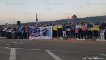 تظاهرة مع الأسرى الفلسطينيين (العربي الجديد)