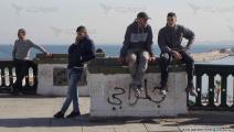 شبان جزائريون وتفكير بالهجرة السرية في الجزائر (العربي الجديد)
