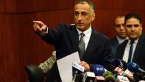 طارق عامر محافظ البنك المركزي المصري في مؤتمر صحفي (Getty)