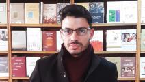 عبد المجيد سباطة