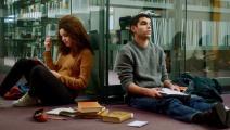 """""""قصّة حبّ ورغبة"""": اكتشافات سينمائية (الملف الصحافي للفيلم)"""