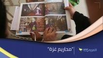 """تقليصات """"أونروا"""" تحرم أطفال """"محاريم غزة"""" من التعليم"""