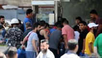 محطة وقود لبنانية حسين بيضون