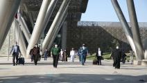نجوم العلوم- العربي الجديد