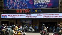 السينما الهندية الأكثر في العالم تملّكاً لإعلام خاصّ بالسينما (Getty)