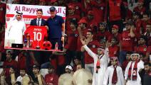 Al Rayyan fans