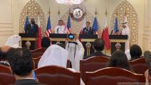 مؤتمر صحافي لوزراء خارجية ودفاع قطر والولايات المتحدة/العربي الجديد