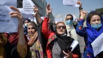 تظاهرة غضب في كابول (هوشانغ هاشمي/ فرانس برس)