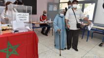 الانتخابات المغربية/العربي الجديد