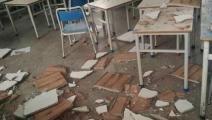 انهار جزء من السقف خلال وجود التلاميذ في الفصل (فيسبوك)