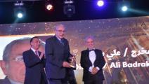 تكريم المخرج علي بدرخان في حفل افتتاح مهرجان الإسكندرية 37 - فيسبوك