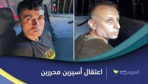 لحظة اعتقال الاحتلال للأسيرين يعقوب القادري ومحمود عارضة