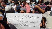 من اعتصام الأساتذة (حسين بيضون)